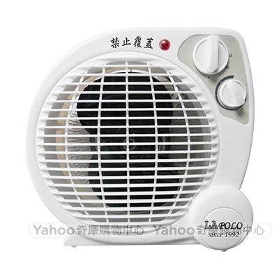 LAPOLO藍普諾兩用智慧暖風機(LA-9701)