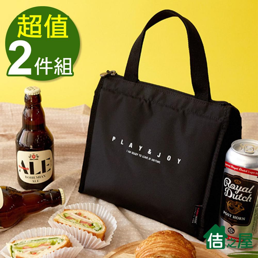 [買一送一]佶之屋 600D日韓風格加厚寬底時尚保溫保冷袋