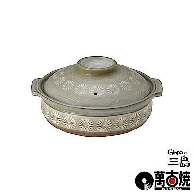 萬古燒 日本製Ginpo銀峰花三島耐熱砂鍋-5號(適用1人)