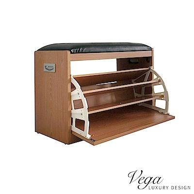 Vega 沃克拉式皮革穿鞋椅/椅凳/收納椅(2色)