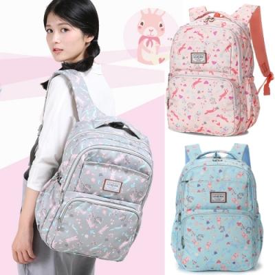 【優貝選】森林小兔多用途學生書包 後背包3-6年級適用