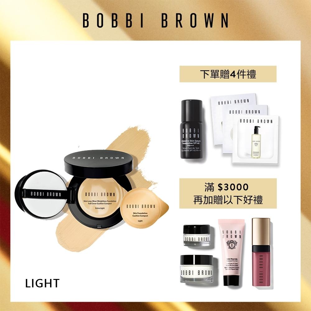 【官方直營】Bobbi Brown 芭比波朗 持久膠囊氣墊粉底組 #Light