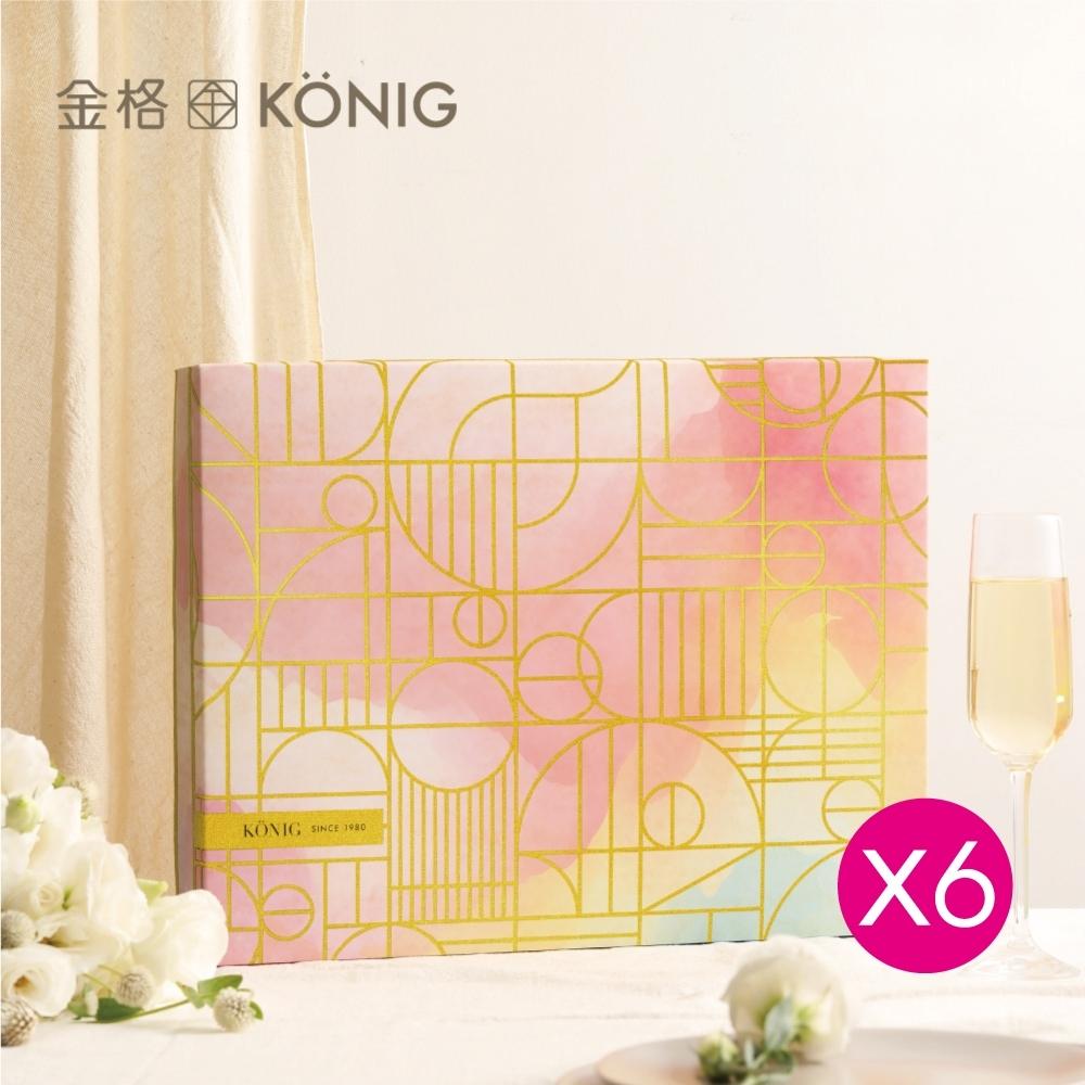 【金格食品】魔幻時刻禮盒 _L雅緻A款(6盒組)