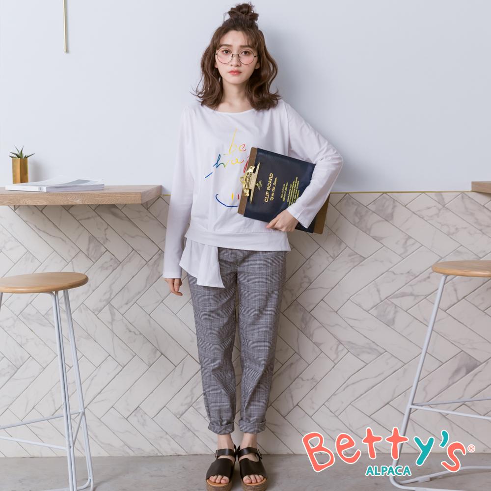 betty's貝蒂思 文青風千鳥格紋長褲(黑色)