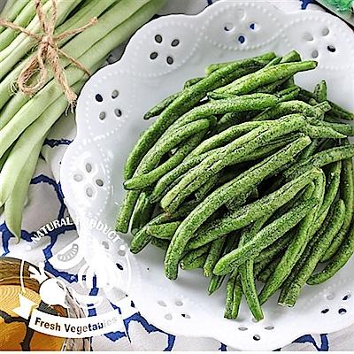 愛上新鮮 輕烘焙敏豆脆條 (40g±10%/包)