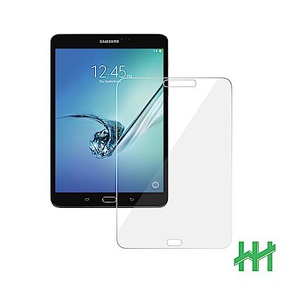 鋼化玻璃保護貼系列 Samsung Galaxy Tab S2 (8吋)(T71...