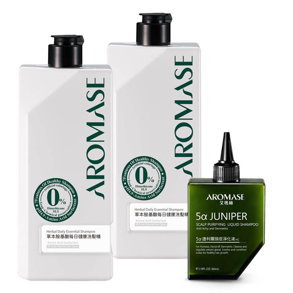 AROMASE艾瑪絲 每日健康洗髮2入組(送 捷利爾頭皮淨化液80mL)