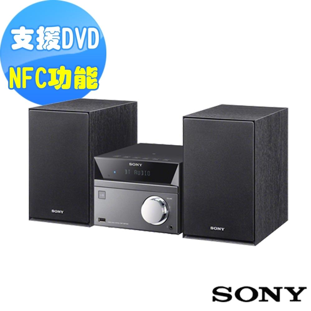 SONY DVD/CD組合式家庭音響 CMT-SBT40D(原廠公司貨)