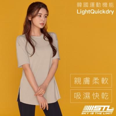 STL YOGA METRO SS 韓國瑜伽 運動機能LightQuickDry輕量快乾 地鐵寬鬆長版短袖上衣 奶茶SkinnyBeige