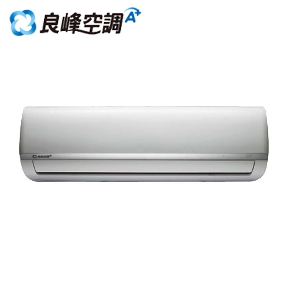 renfoss 良峰4-6坪變頻冷專分離式冷氣CXI-M362CF/CXO-M362CF