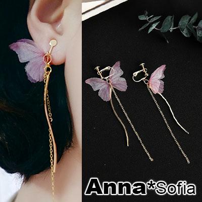 AnnaSofia 單蝶翅垂墬S彎形 夾式耳環耳夾(粉蝶金系)