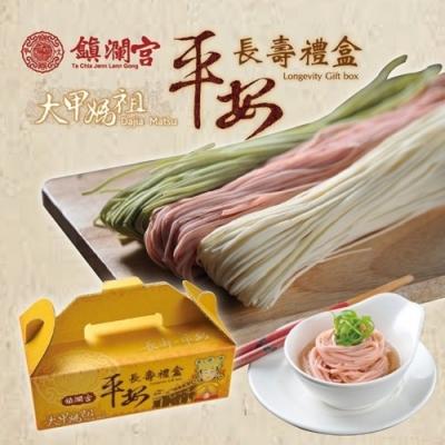 鎮瀾宮‧大甲媽平安長壽麵禮盒(300g±5%/ 包,3包/盒)