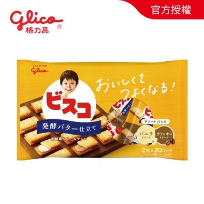 Bisco百思可 綜合乳酸菌夾心餅乾(香草&咖啡歐蕾) 154.1g