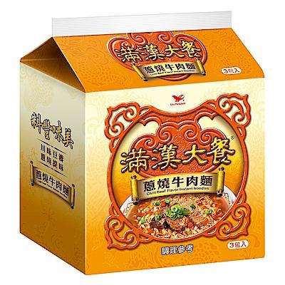 滿漢大餐 蔥燒牛肉袋(187gx3入)