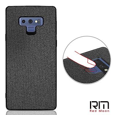 RedMoon 三星 Galaxy Note9 時尚皮革雙料手機殼