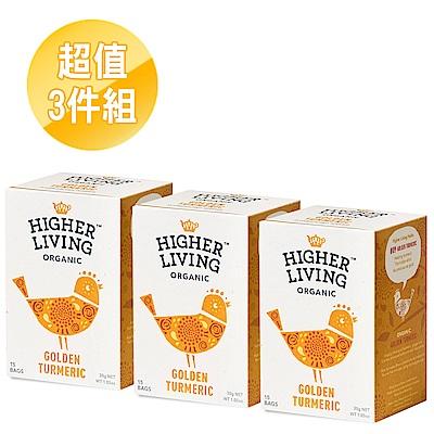 英國HIGHER LIVING 熱情薑黃有機茶包3件組(30gx3盒)