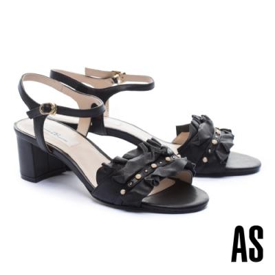 涼鞋 AS 亮麗清新荷葉邊珍珠鉚釘全羊皮高跟涼鞋-黑