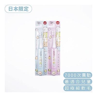 【日本限定版】MINIMUM 角落生物 兒童電動牙刷 藍