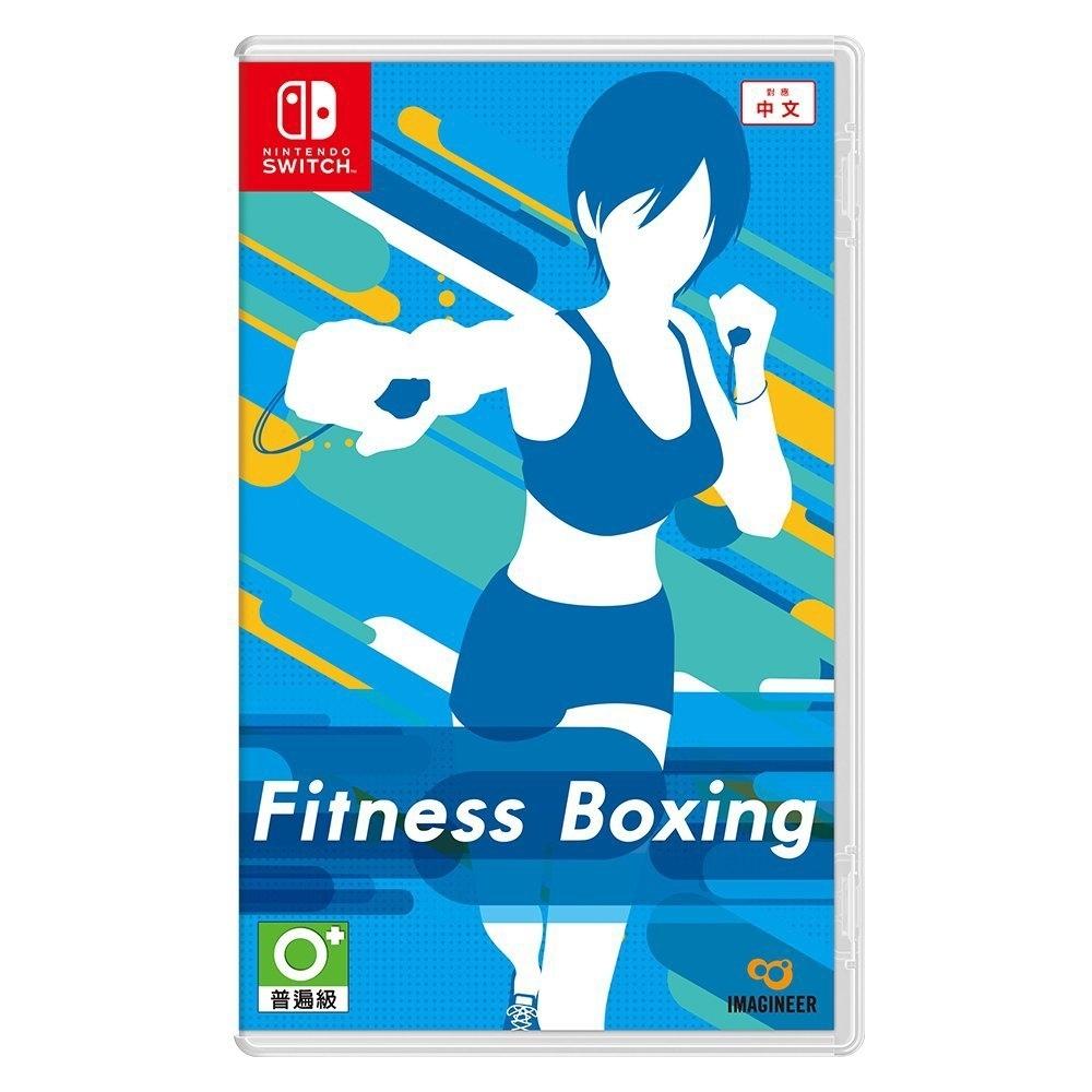 健身拳擊 Fit Boxing-NS 中文版