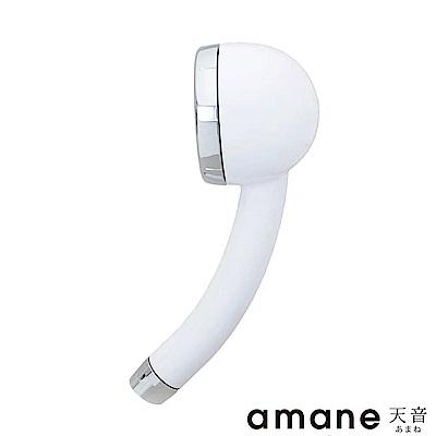【全日本製】天音Amane 極細省水高壓淋浴蓮蓬頭(白色)