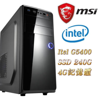 MSI微星H310平台(克林II)G5400/4G/240G SSD