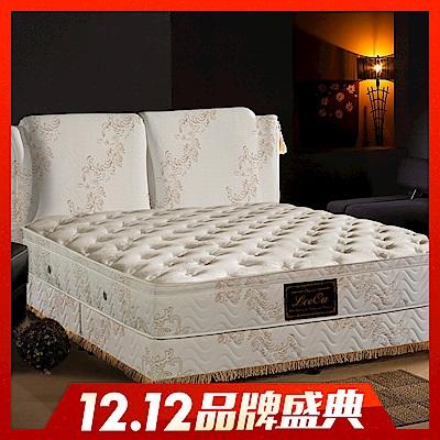 (雙12限定)LooCa 法式皇妃乳膠獨立筒床墊-單人3.5尺