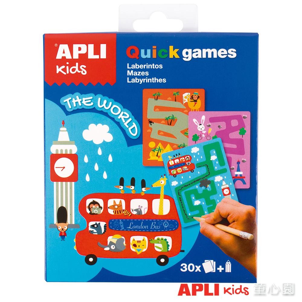 西班牙APLI 旅行遊戲卡 - 世界迷宮(3Y+)