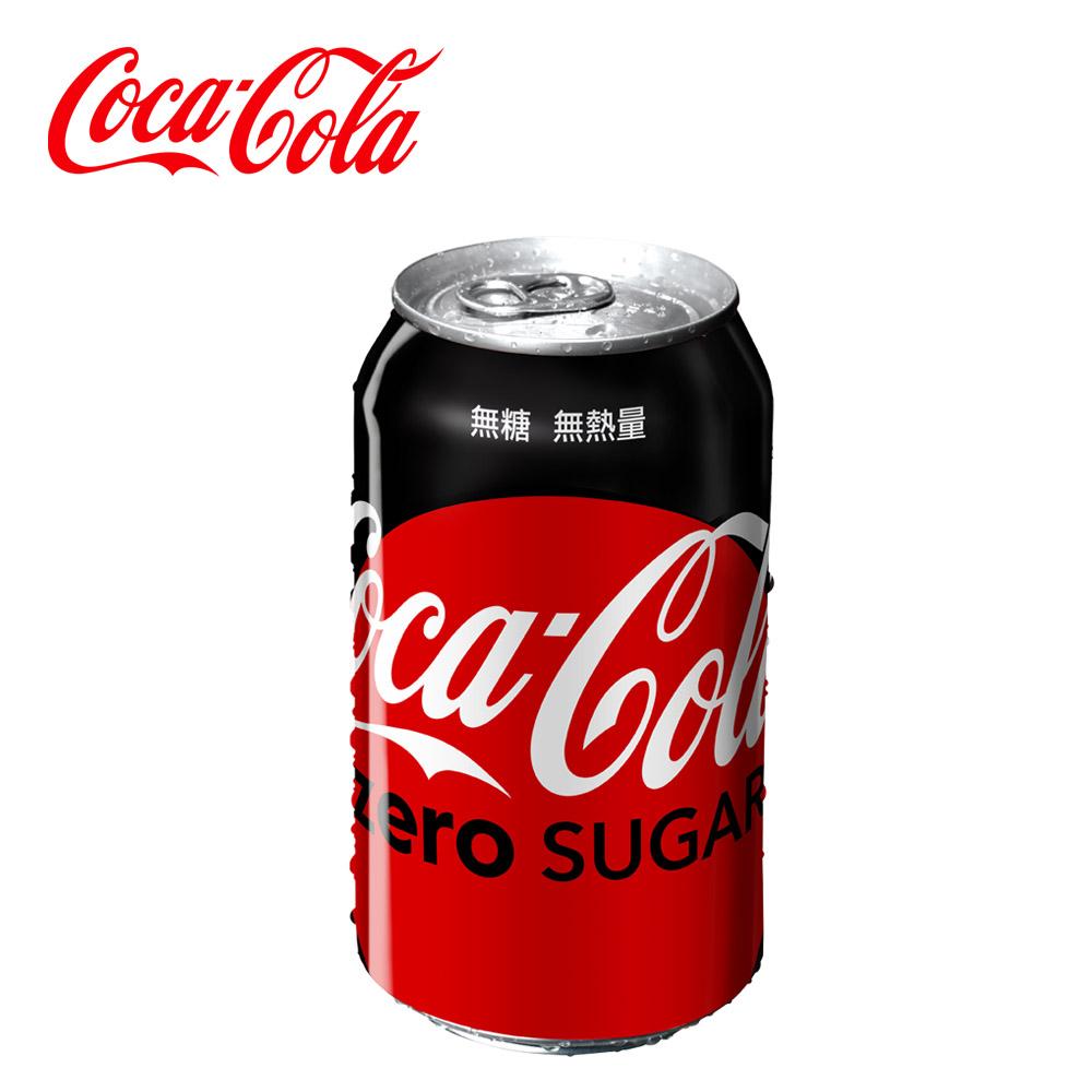 可口可樂 Zero易開罐330ml(24入/箱)