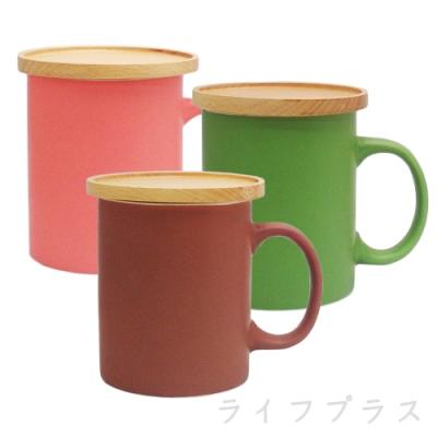 色釉馬克杯-320mlX2入+山毛櫸馬克杯蓋X2入