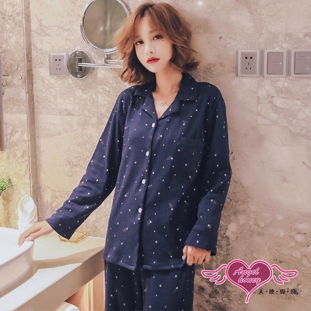 居家睡衣 星空閃耀 二件式長袖襯衫式衣褲組(深藍F) AngelHoney天使霓裳