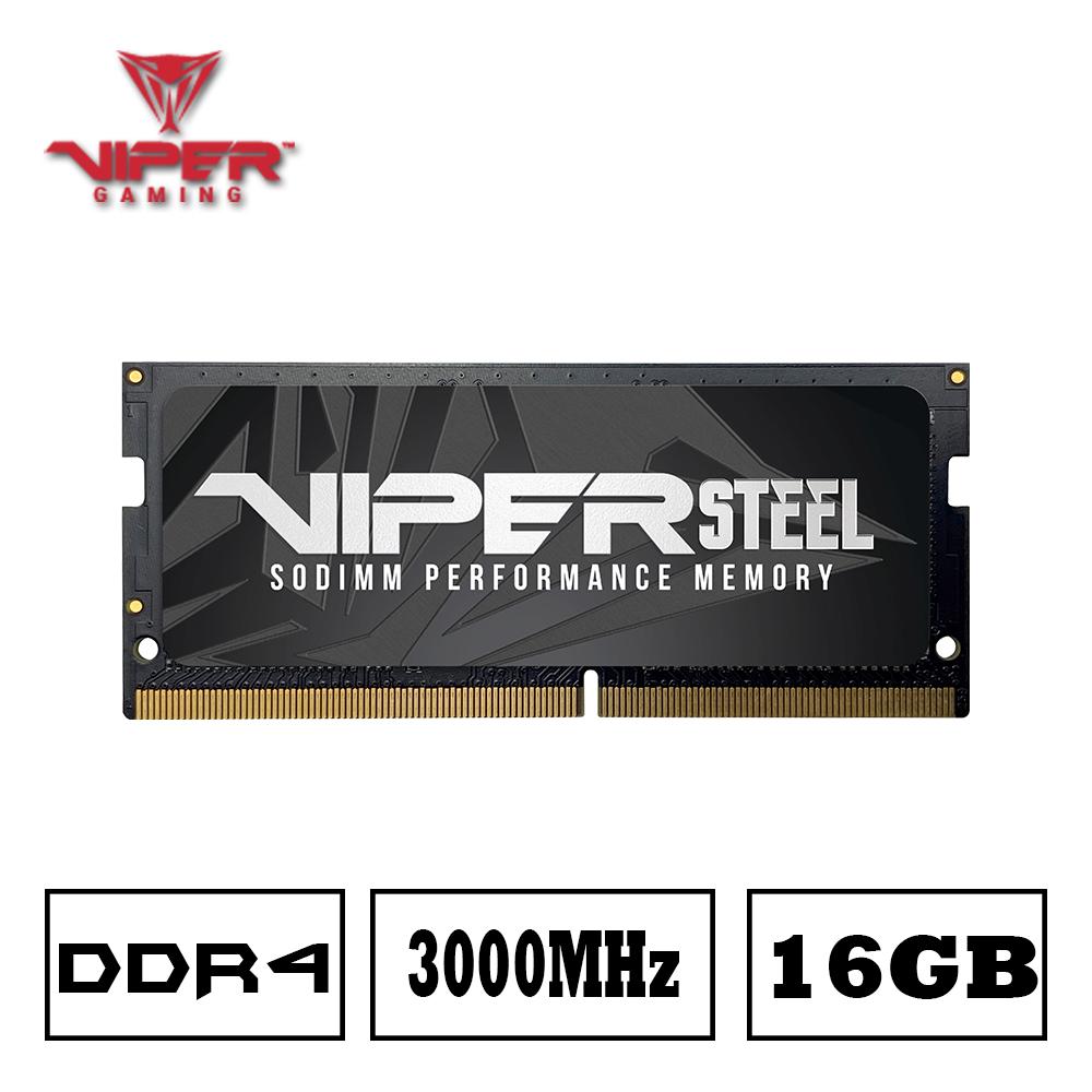 (6/20前再送3%超贈點)VIPER蟒龍 STEEL DDR4 3000 16GB 筆電用記憶體