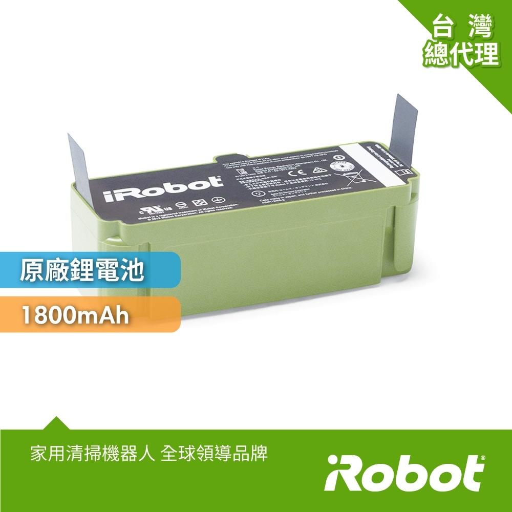 美國iRobot Roomba 掃地機器人原廠鋰電池1800mAh (原廠公司貨+總代理保固6個月)
