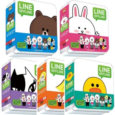 Line OffLine 1-5 (鐵盒包裝共5片DVD)