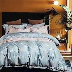BEDDING-100%天絲萊賽爾-單人薄床包枕套二件組-清心派-藍