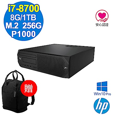 HP Z2 G4 SFF 8代i7 W10P 工作站 自由配