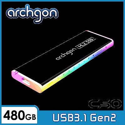 Archgon C503CW  480GB RGB外接式固態硬碟 USB3.1 Gen2