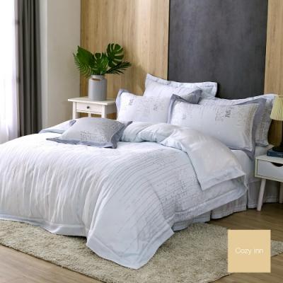 Cozy inn 雨中紐約 雙人加大 300織萊賽爾天絲兩用被套床包組