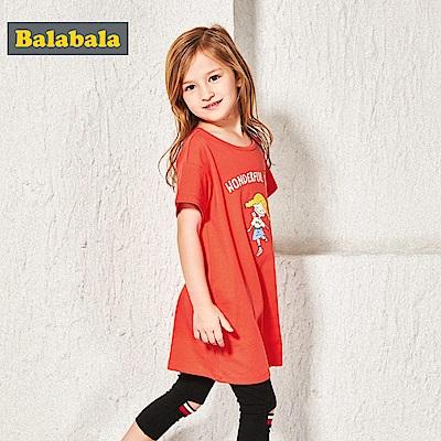 Balabala巴拉巴拉-織帶露肩造型短袖T恤-女(2色)