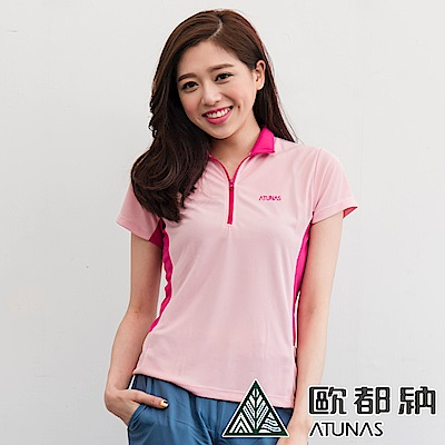 【ATUNAS 歐都納】女款Polartec吸排短袖POLO衫A-P1404W淺粉桃紅