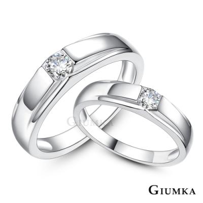 GIUMKA純銀對戒925銀戒西洋情人節 一對價格
