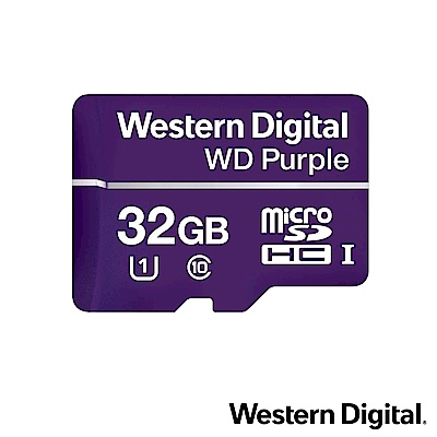 WD 紫標 microSDHC UHS-1 U1 32GB 監控專用記憶卡