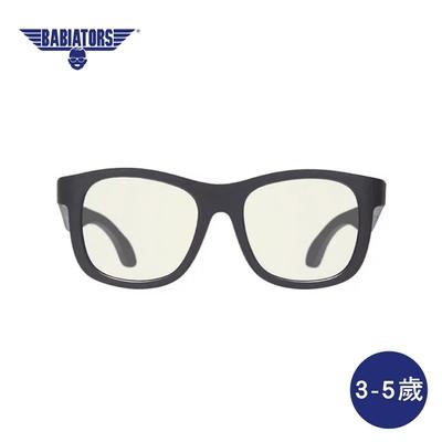 【Babiators】藍光眼鏡系列 - 漆黑魔力