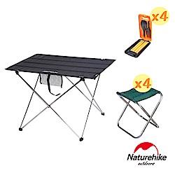 Naturehike 露營懶人餐包4人組 露營桌+摺疊椅+餐具組