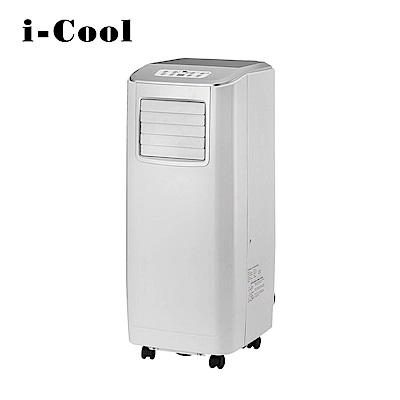 i-COOL 移動式冷氣 MY-1075