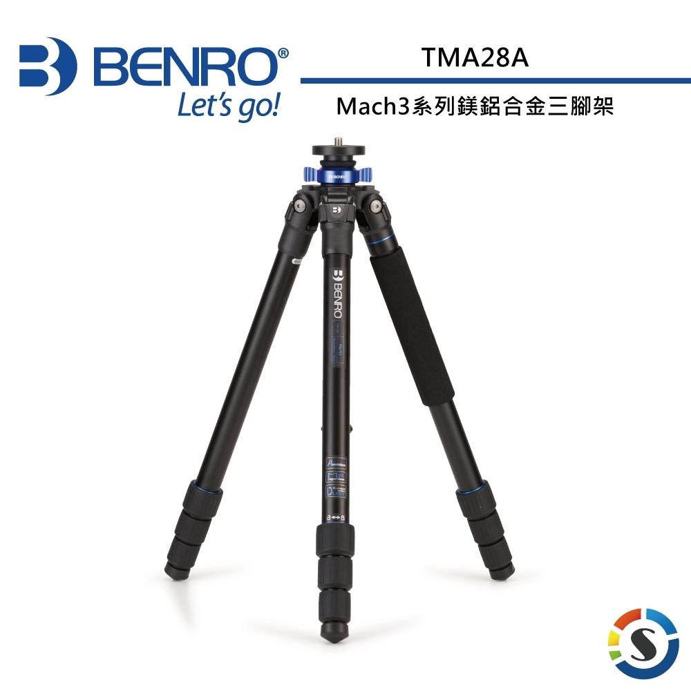 BENRO百諾 TMA28A Mach3系列鎂鋁合金三腳架