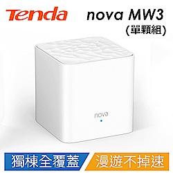 Tenda nova MW3 Mesh 家用全屋覆