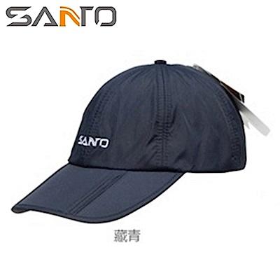 Santo山拓速乾摺疊帽鴨舌帽三折帽M-16口袋帽(可折疊.好收納.輕量透氣)防曬帽遮陽帽棒球帽