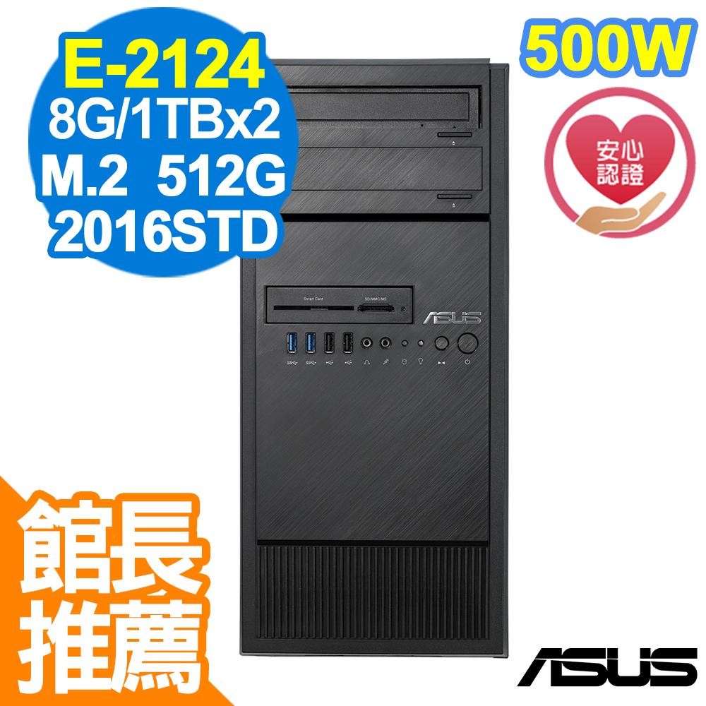 ASUS TS100-E10 E-2124/8G/660P 512G+1TBx2/2016STD