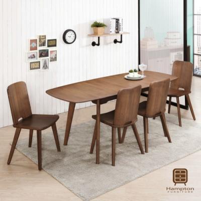 Hampton喬納森淺胡桃色實木餐桌椅組-1桌4椅