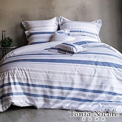 (活動)Tonia Nicole東妮寢飾 杉林映像環保印染精梳棉兩用被床包組(加大)